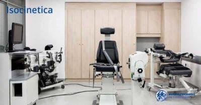 isocinetica-riabilitazione-campania-analisi dinamometrica isocinetica napoli