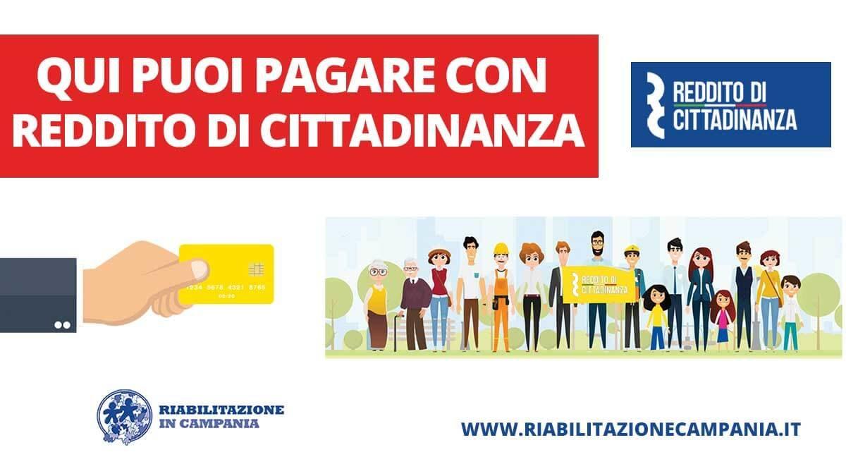 La foto presenta la possibilità di pagare con il reddito di cittadinanza i servizi di riabilitazione e fisioterapia a napoli e pompei