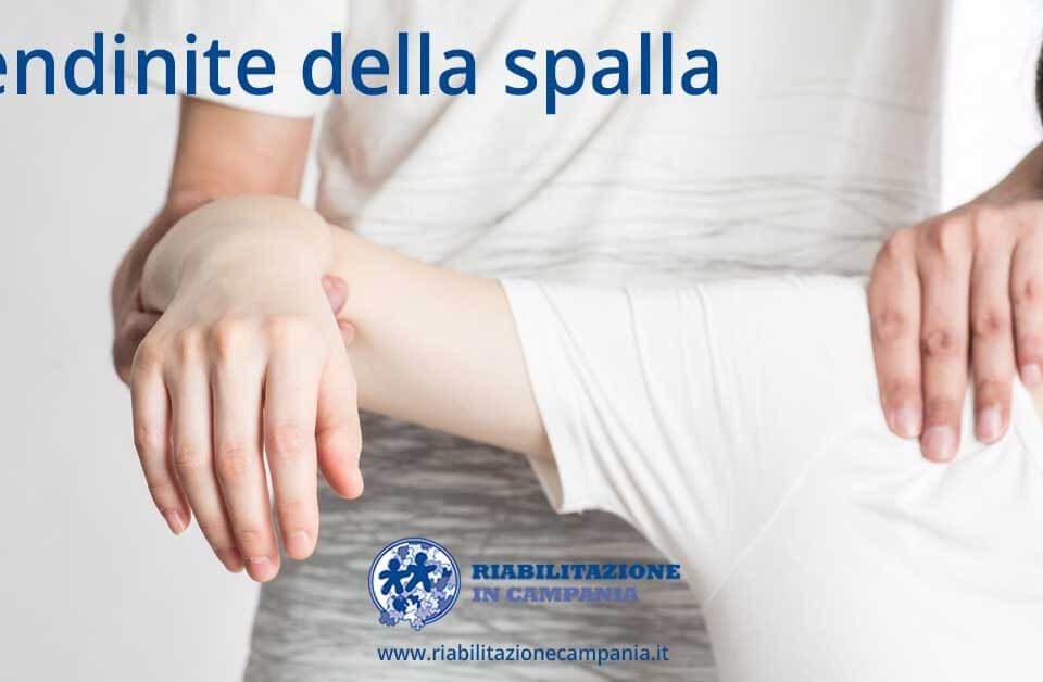 tendinite della spalla fisioterapia e riabilitazione napoli