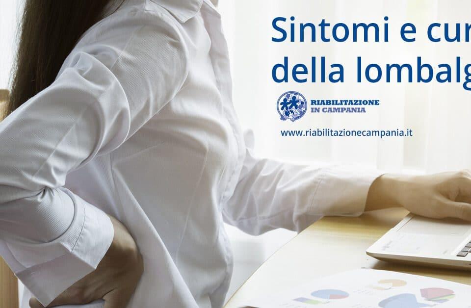 sintomi e cura della lombalgia fisioterapia e riabilitazione napoli